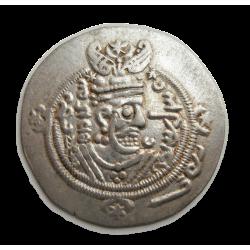 II. Khusrid 1/2 drachma Tabaristan