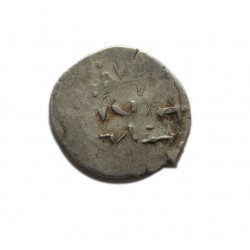 Murad IV. akcse  Nándorfehérvár
